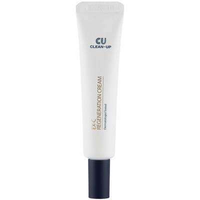 Регенерирующий крем для чувствительной кожи CUSKIN Clean Up EX-C Regeneration Cream - 35 мл