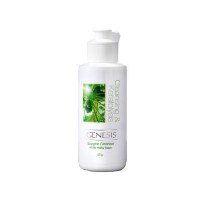 Ензимна пудра GENESIS Enzyme Cleanser - 40 г