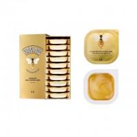 VT Progloss Gold Capsule Mask