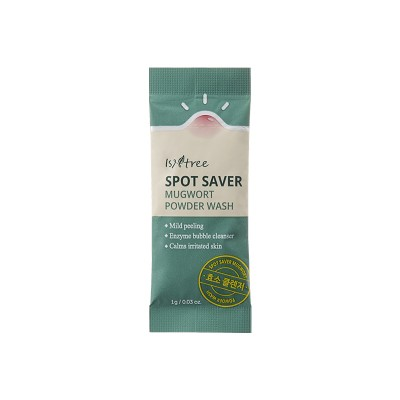 Энзимная пудра для умывания с экстрактом полыни ISNTREE Spot Saver Mugwort Powder Wash - 1 г