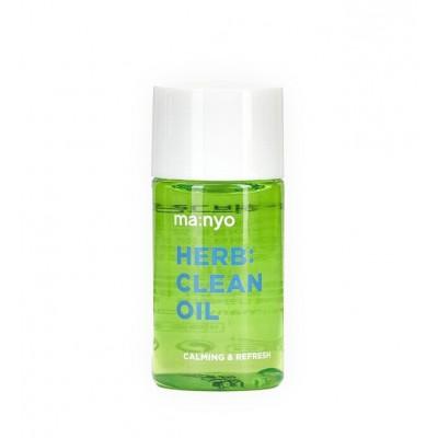 Успокаивающее гидрофильное масло MA:NYO Herb Green Cleansing Oil - 25 мл