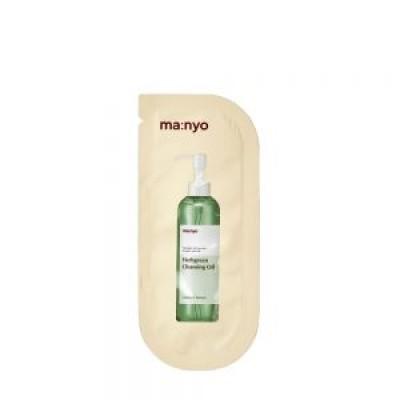 Успокаивающее гидрофильное масло MA:NYO Herb Green Cleansing Oil - 2 мл
