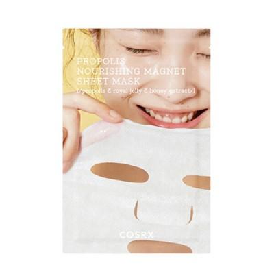 Питательная тканевая маска с прополисом COSRX Full Fit Propolis Nourishing Magnet Sheet Mask