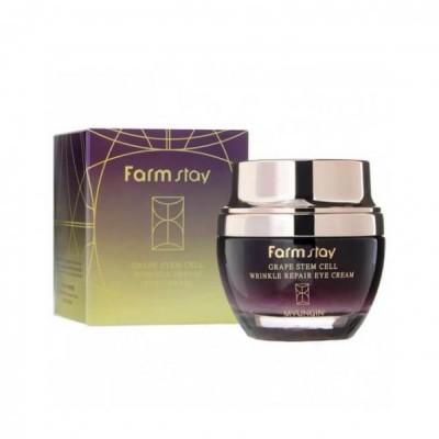 Лифтинг крем от морщин FARM STAY Grape Stem Cell Wrinkle Lifting Cream