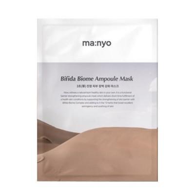 Тканевая маска с пробиотиками MA:NYO Bifida Biome Ampoule Mask