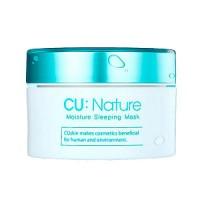 Ночная маска для интенсивного увлажнения CUSKIN Nature Moisture Sleeping Mask - 50 мл