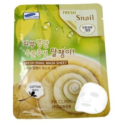 Тканевая маска с улиткой 3WCLINIC Fresh Mask Sheet Snail