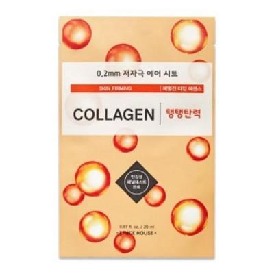 Тканевая маска с коллагеном ETUDE HOUSE 0.2 Therapy Air Mask - Collagen