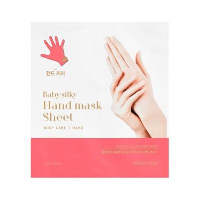 Маска для комплексного ухода за руками HOLIKA HOLIKA Baby Silky Hand Mask Sheet