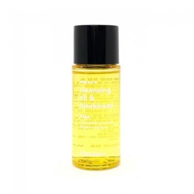 Гидрофильное масло для чувствительной кожи HANSKIN Cleansing Oil & Blackhead PHA - 30 мл