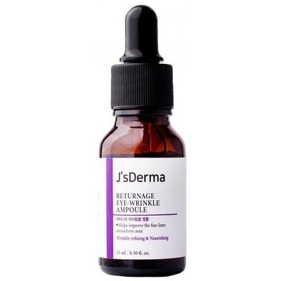 Омолаживающая сыворотка для век JS DERMA Returnage Eye Wrinkle Ampoule - 15 мл
