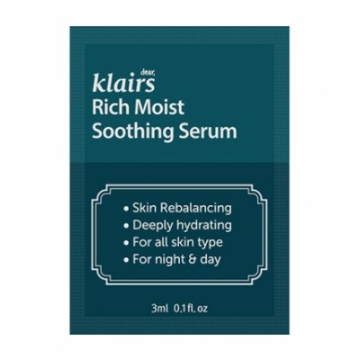 Увлажняющая сыворотка KLAIRS Rich Moist Soothing Serum - Пробник