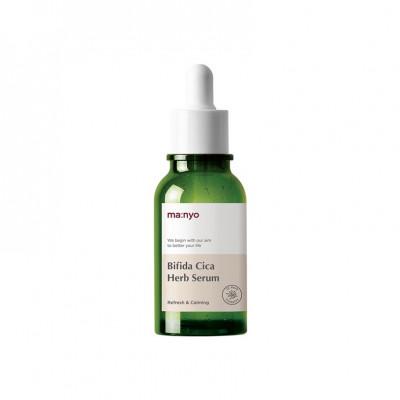 Успокаивающая сыворотка с центеллой и пробиотиками MA:NYO Bifida Cica Herb Serum - 50 мл