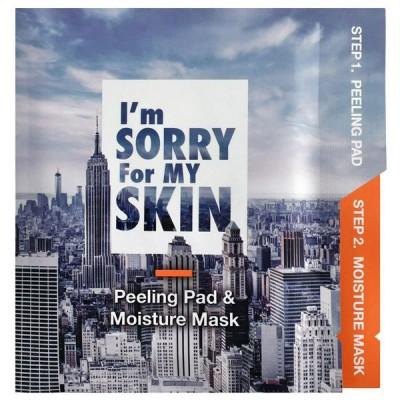 Пилинг диск и увлажняющая тканевая маска 2 в 1 ULTRU I'm Sorry For My Skin Peeling Pad & Moisture Mask