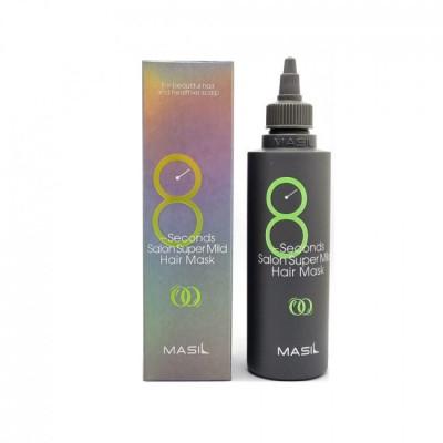Смягчающая востанавливающая маска для волос MASIL 8 Seconds Salon Super Mild Hair Mask - 200 мл