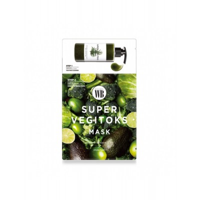 2ух ступенчатая детокс маска WONDER BATH Super Vegitoks Mask Green