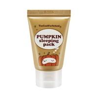 Ночная маска с экстрактом тыквы TOO COOL FOR SCHOOL Pumpkin Sleeping Pack - 30 мл