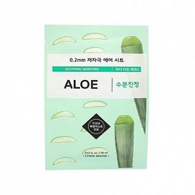 Тканевая маска с экстрактом жемчуга ETUDE HOUSE 0.2 Therapy Air Mask - Aloe