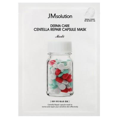 Успокаивающая тканевая маска с центеллой азиатской JM SOLUTION Derma Care Centella Repair Capsule Mask Medi