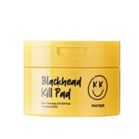 Пэды для очищения с кислотами MA:NYO Blackhead Kill Pad - 50 шт