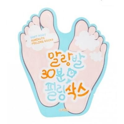 30 минутные носочки для пилинга A'PIEU Soft Foot 30 Minute Peeling Socks