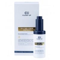 Ампулы для восстановления кожи CUSKIN Clean Up Ex-C Re N Calm Ampoule - 30 мл
