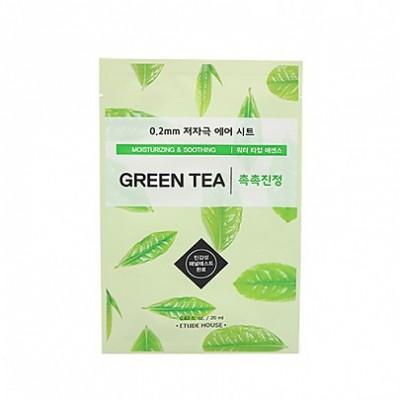 Тканевая маска с экстрактом жемчуга ETUDE HOUSE 0.2 Therapy Air Mask - Grean Tea