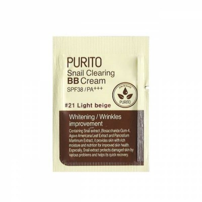 ББ крем с улиткой PURITO Snail Clearing BB Cream - Light Beige пробник