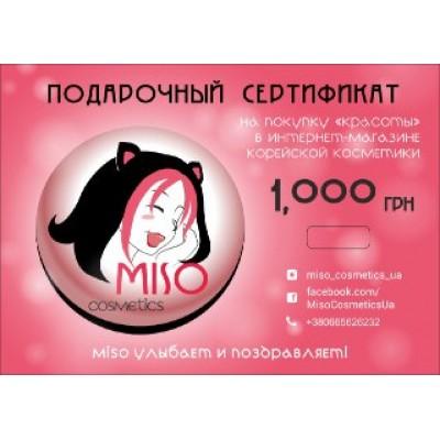 Подарочный сертификат Misocosmetics на 1000 грн