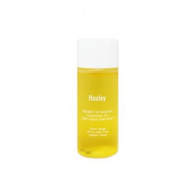 Нежное ежедневное гидрофильное масло HUXLEY Cleansing Oil Deep Clean Deep Moist - 15 мл