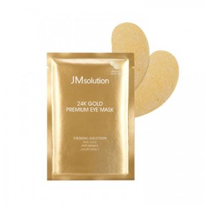 Патчи под глаза с золотом JM SOLUTION 24K Gold Premium Eye Mask